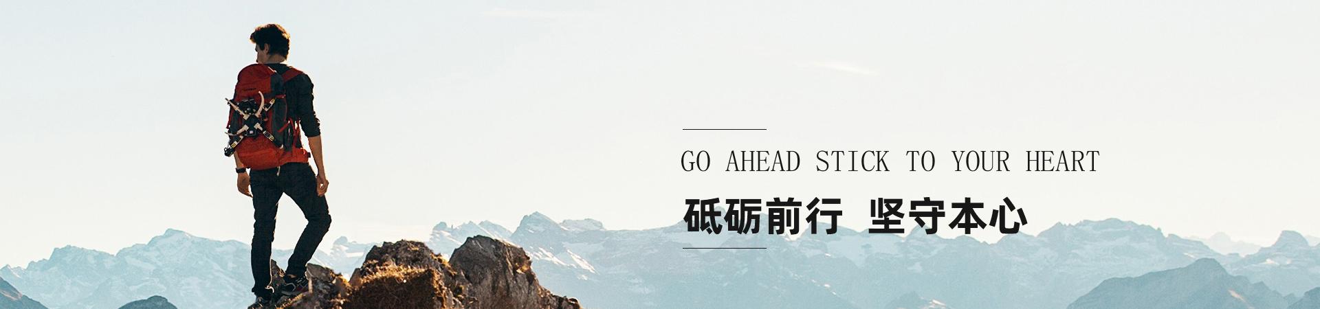 http://www.gzhsdt.cn/data/upload/202007/20200725085721_708.jpg